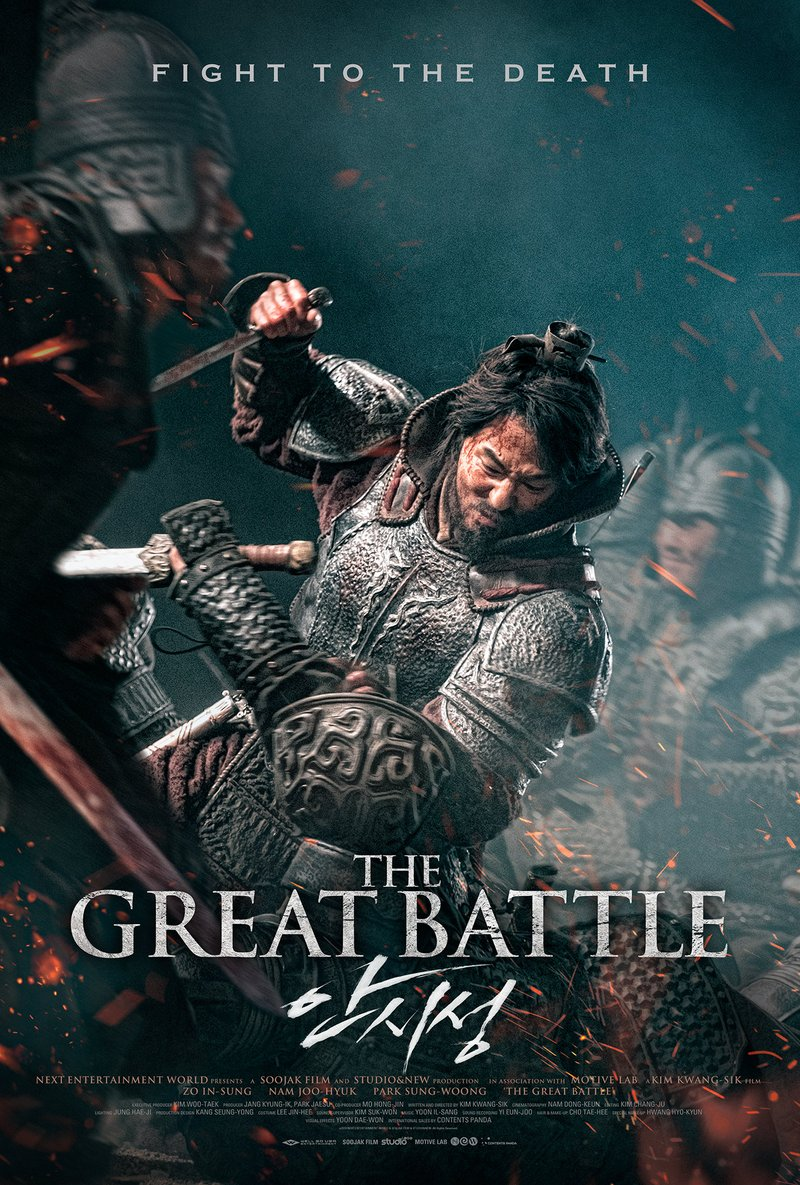 film kolosal terbaik Korea