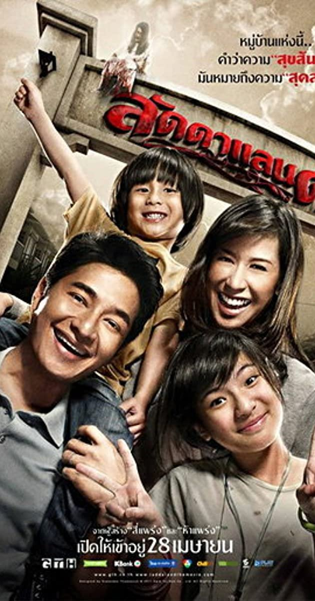 Film horor Thailand Laddaland