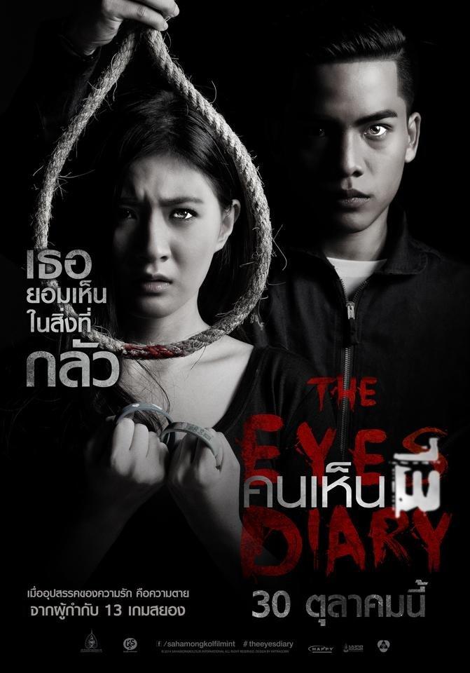 Film horor Thailand The Eyes Diary