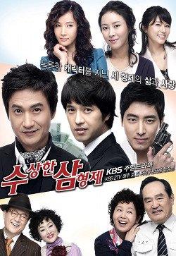drama lee Jun Hyuk
