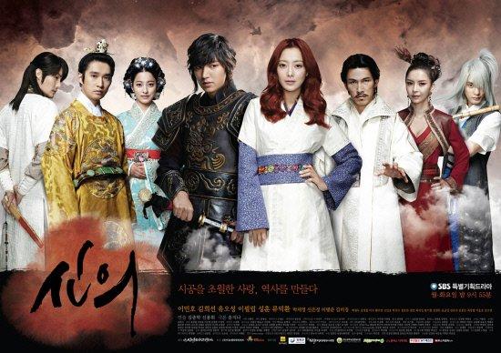 Drama Korea Faith