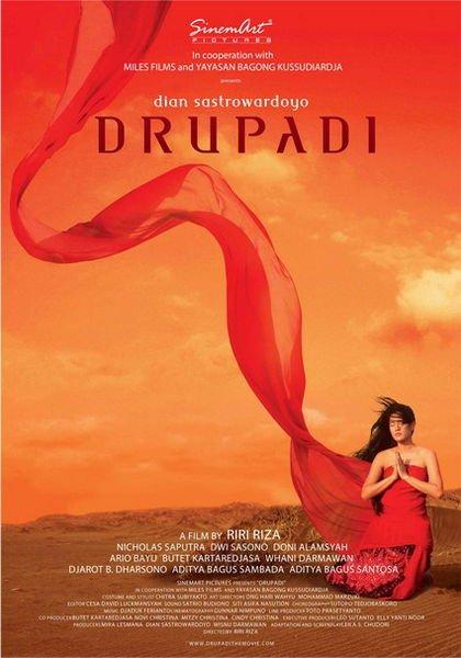 Drupadi merupakan salah satu film kolosal terbaik