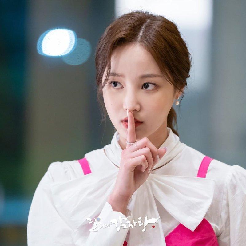 Yeonwoo MOMOLAND - Dali and The Cocky Prince