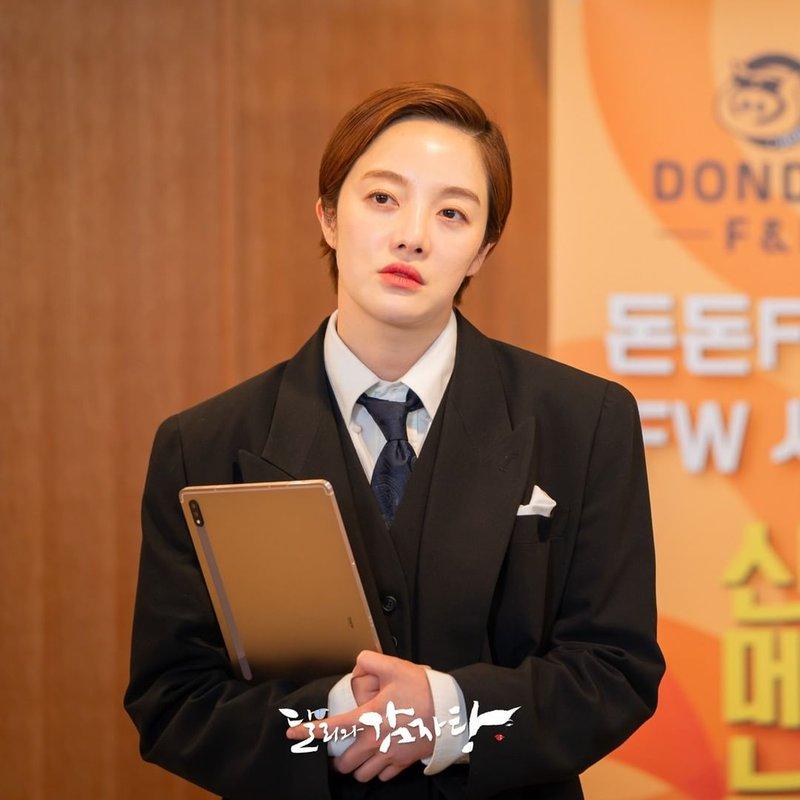 Hwang Bo Ra - Dali and Cocky Prince
