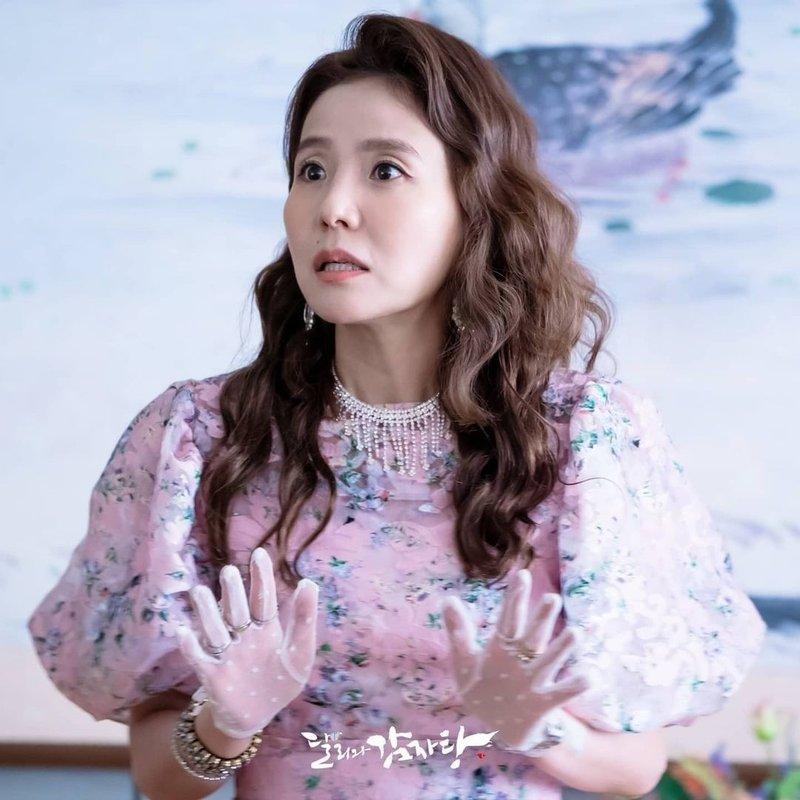 Seong  Jung Yeon - Dali and The Cocky Prince