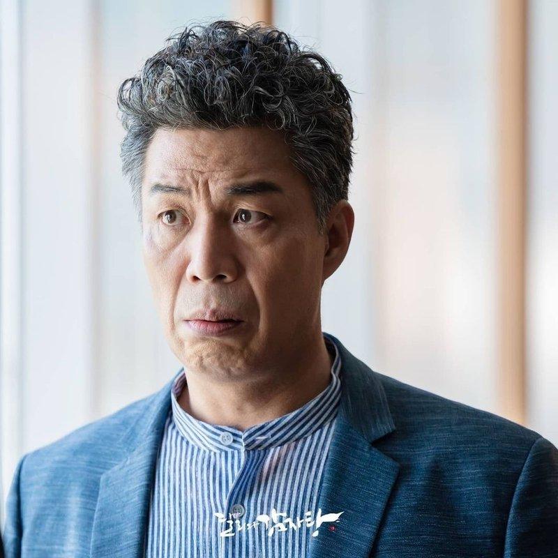 Ahn Gil Kang - Dali and The Cocky Prince