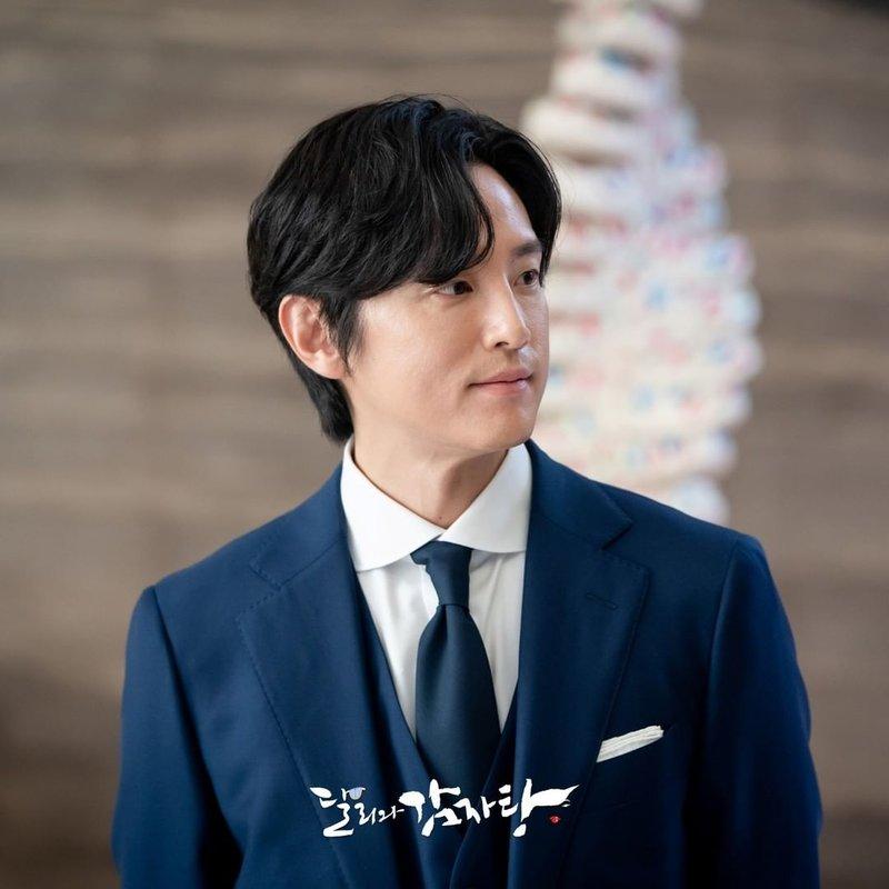 Kwon Yool - Dali and The Cocky Prince