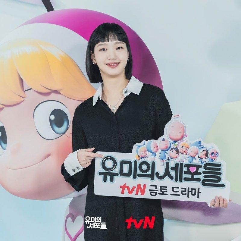 Kim Go Eun - Yumi's Cells