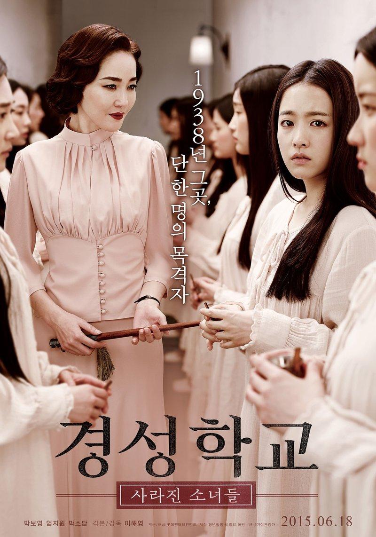 film horor korea terbaik The Silence