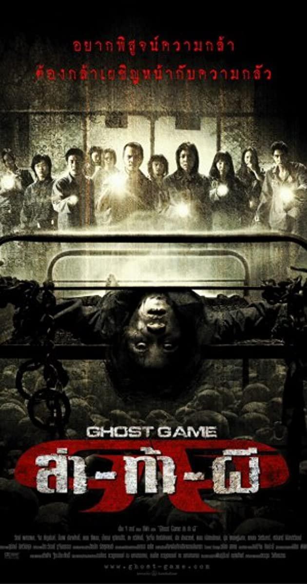 Film horor Thailand Ghost Game