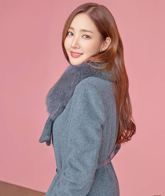 Profil Park Min Young