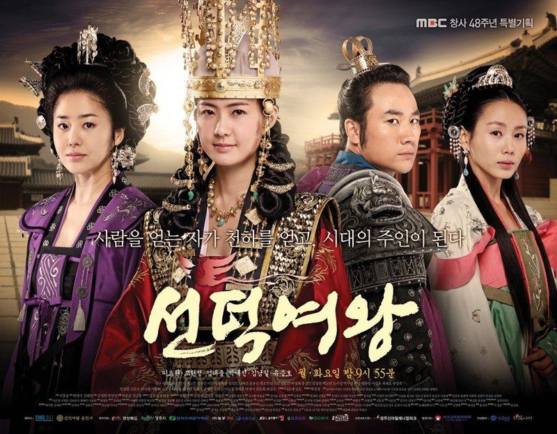 drakor The Great Queen Seondok