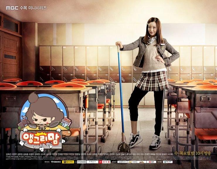 Angry Moms Drama Korea Kim Hee Sun