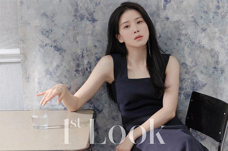 Fakta Menarik tentang Lee Bo Young