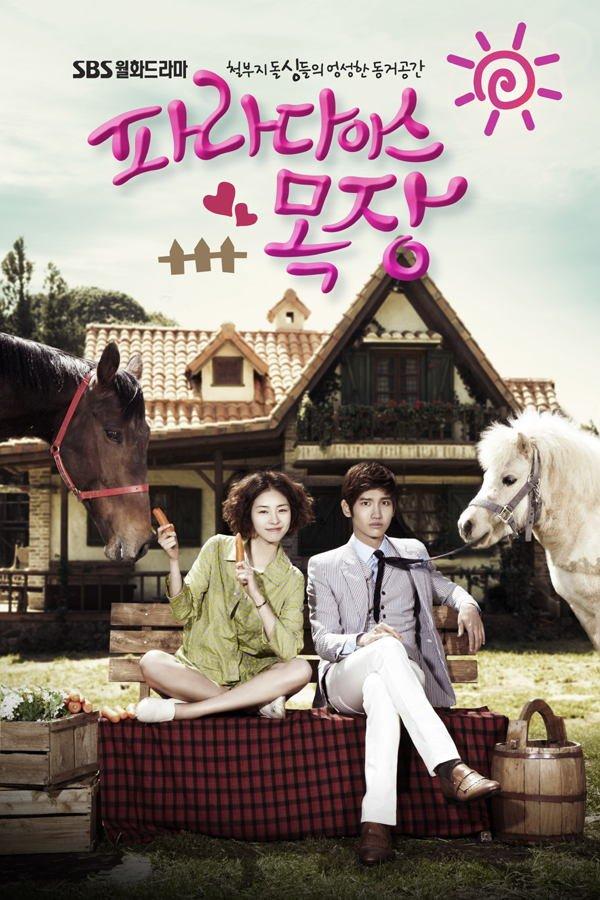 Im Soo-hyang, Paradise Ranch