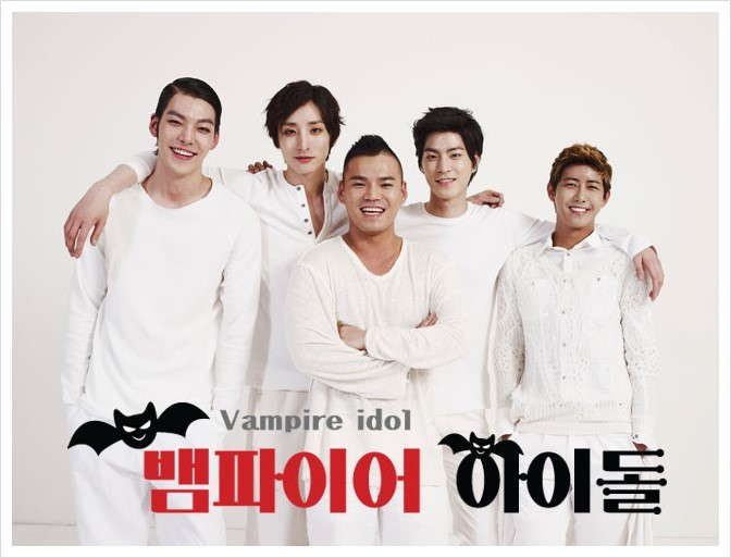 Vampire Idol