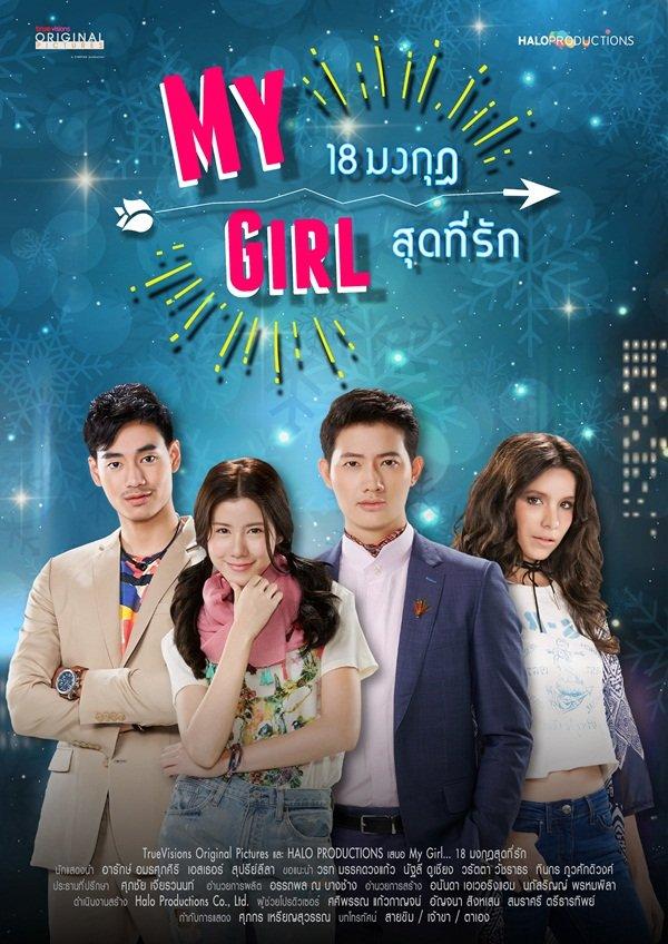 Drama Thailand Romantis My Girl