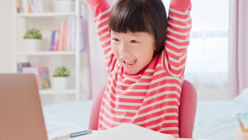 4 Cara Ampuh Meningkatkan Motivasi Belajar Anak 3.jpg