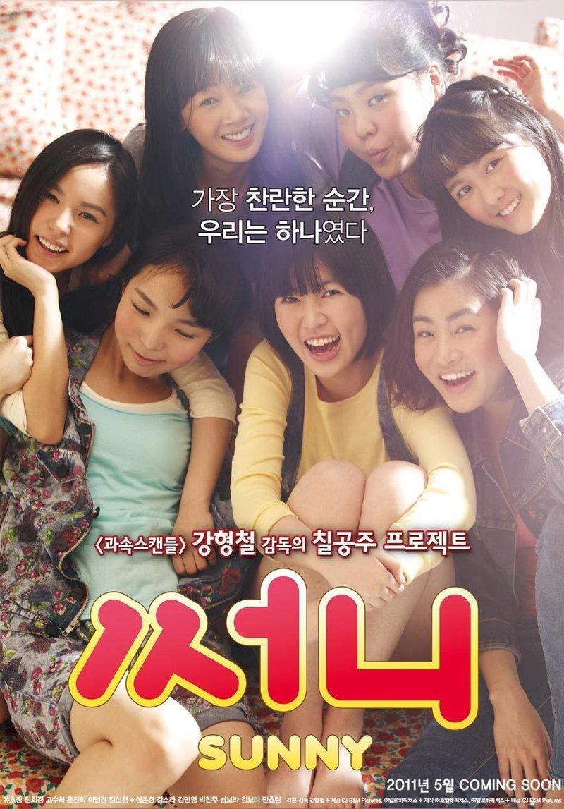 Kang So Ra, Sunny