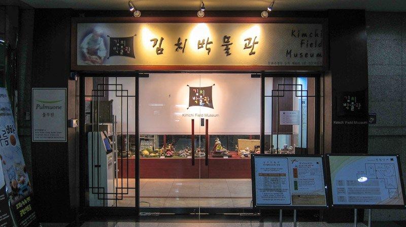 4 Museum Makanan di Berbagai Negara yang Menarik Dikunjungi 04.jpg