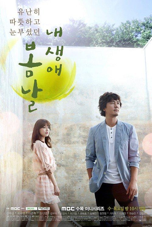 Lee Jun Hyuk