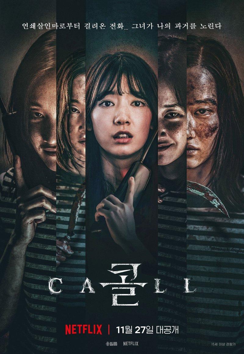 film horor korea terbaik, The Call