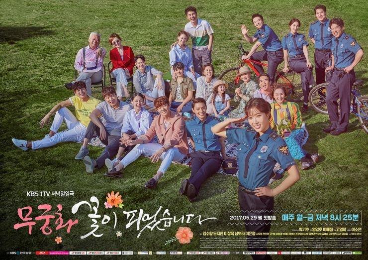 Im Soo-hyang, Lovers Bloom