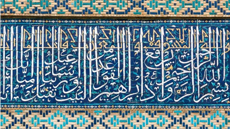 5 inspirasi dekorasi rumah menyambut idul fitri kaligrafi