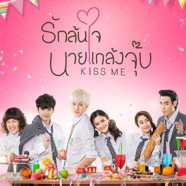 Drama Thailand Romantis Kiss Me