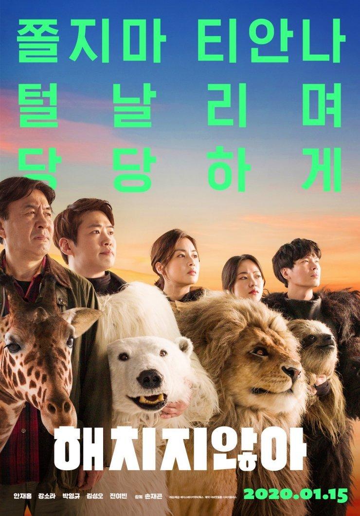 Kang So Ra, Secret Zoo