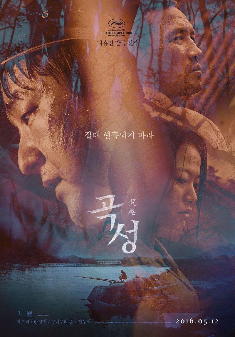 film horor korea terbaik, The Wailing