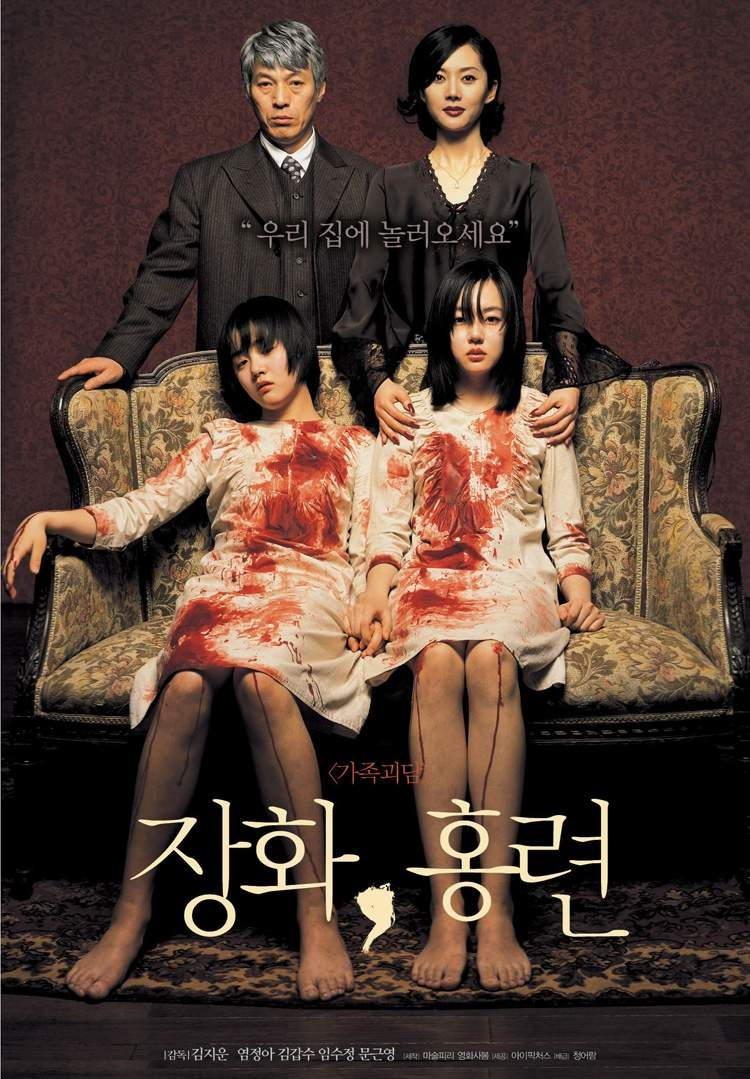 film horor korea terbaik, A Tale of Two Sister