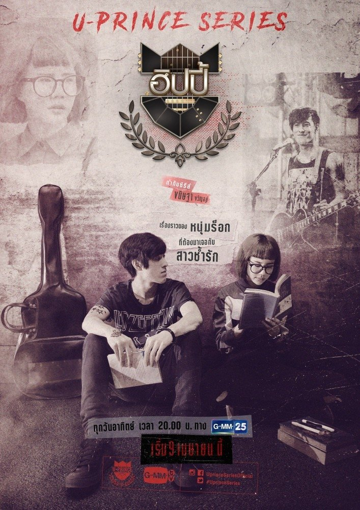 Drama Thailand Romantis Crazy Artist