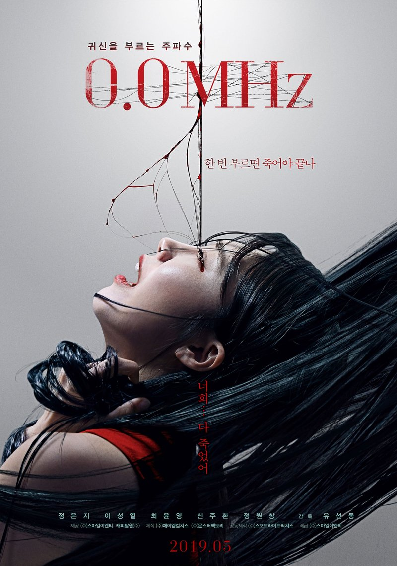 film horor korea terbaik