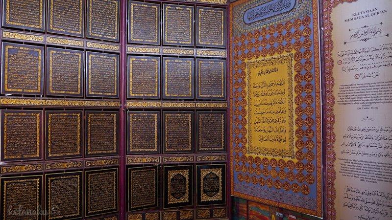 Al-Quran-Al-Akbar-Palembang-1.jpg