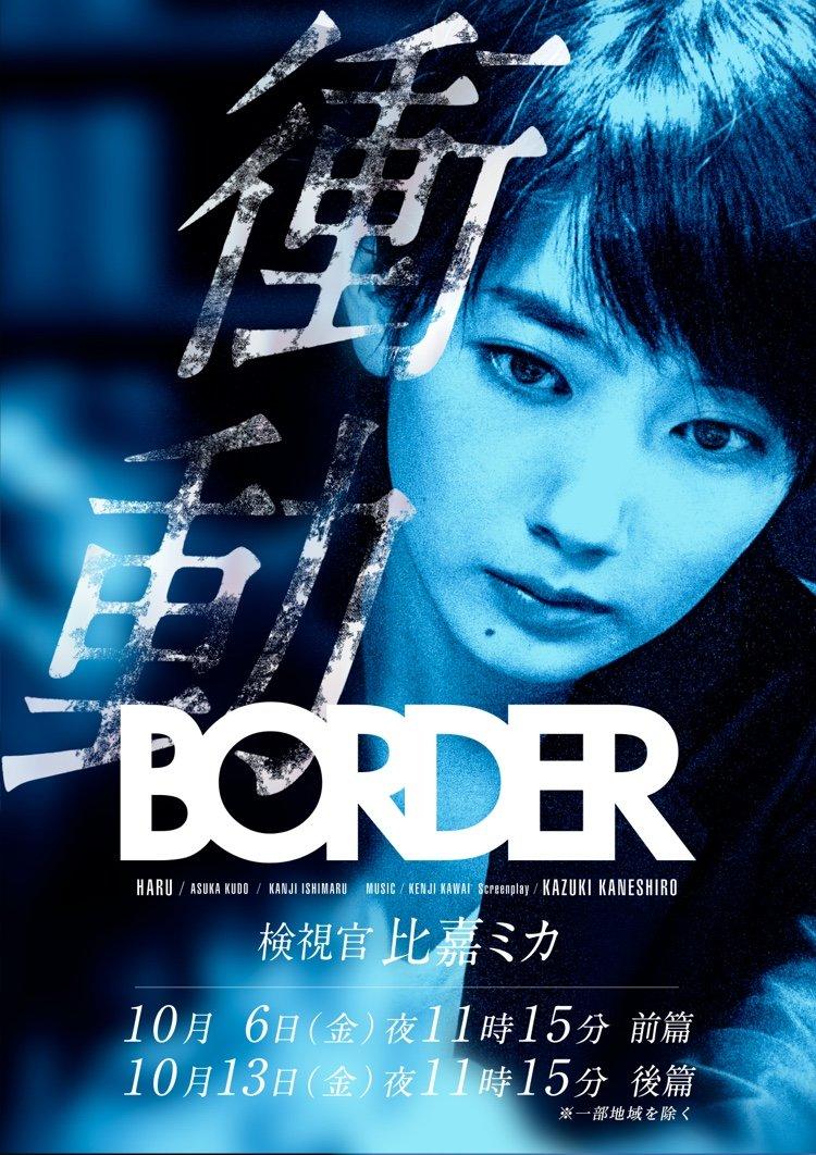 film thriller korea jepang