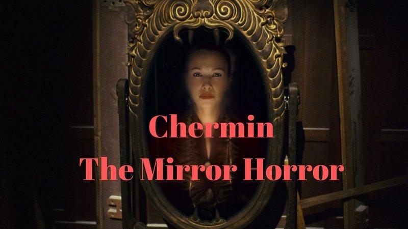 Chermin Film Horor.jpg
