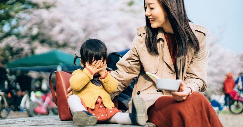 Coba 4 Tips Mudah Meningkatkan Daya Penglihatan Bayi -4.jpg