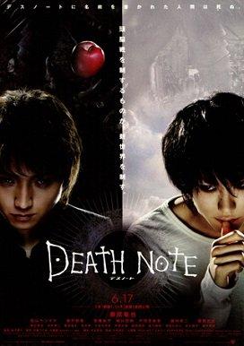 Death_Note_(film)_poster.jpeg
