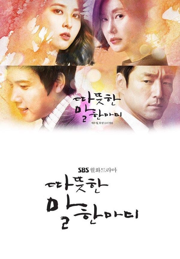 Drama korea pelakor diantaranya a words of warm heart