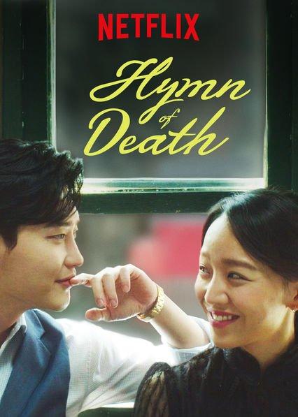 Drama korea pelakor selanjutnya adalah The Hymn of Death