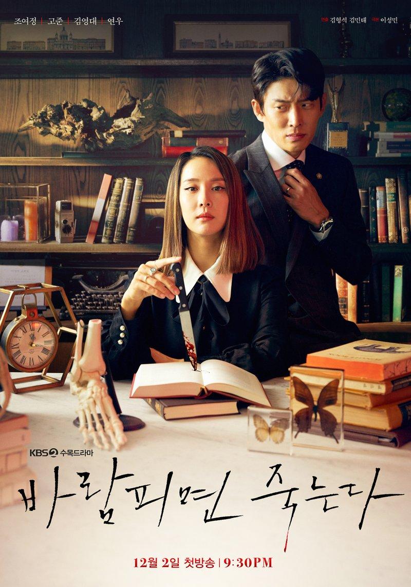Cheat me if you can juga menjadi rekomendasi drama korea pelakor