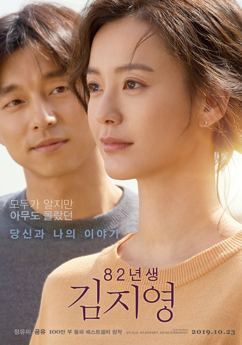Gong Yoo -1.jpg
