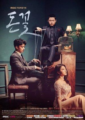 Han So Hee -2.jpg