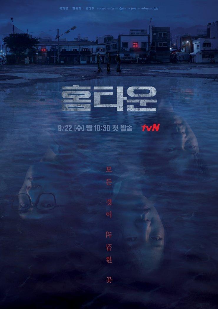 Drama Korea Bulan September - Hometown