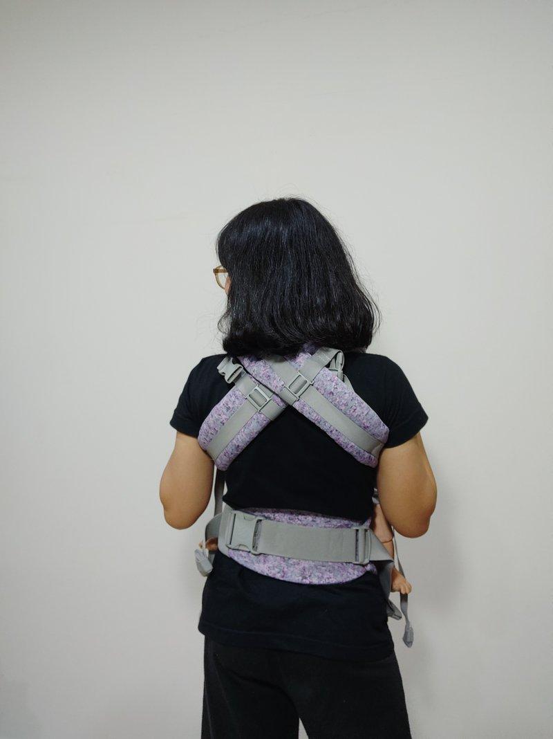 X shoulder