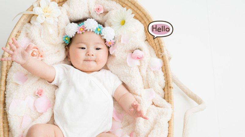 Inspirasi-Nama-Bayi-Perempuan-Korea-Islami.jpg
