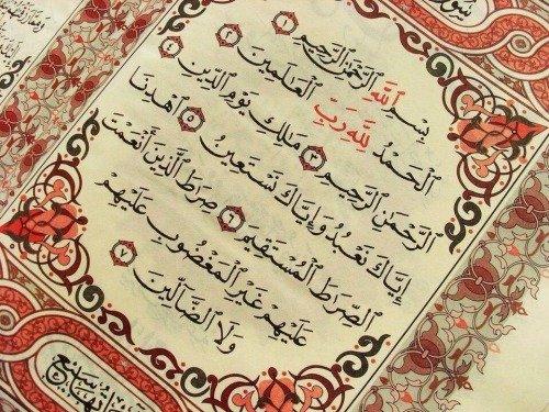Keutamaan Surat Al Fatiha -1.jpg