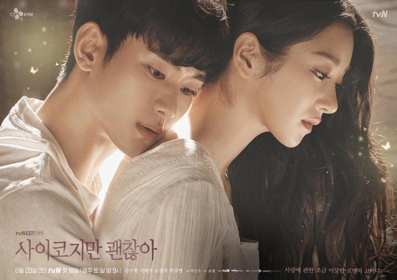 Kim So Hyun -2.jpg