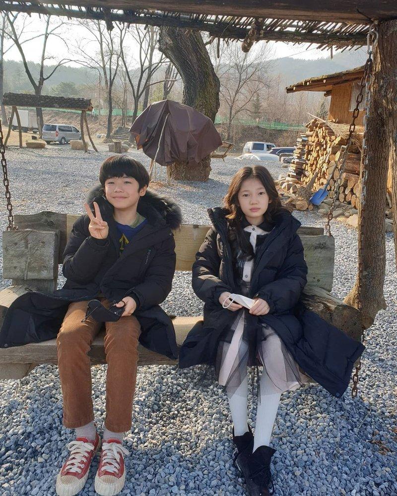 Kim Soo In 2.jpg